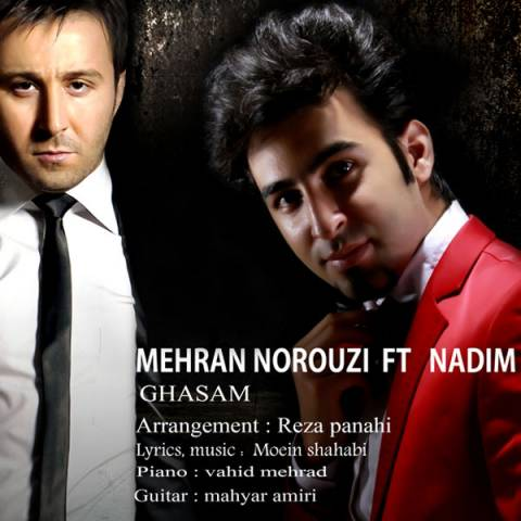 140491717566278897nadim ft. mehran norouzi ghasam - دانلود آهنگ ندیم و مهران نوروزی به نام قسم