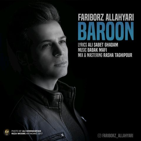 148880993096823793fariborz allahyari baroon - دانلود آهنگ فریبرز الله یاری به نام بارون