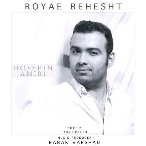 148881012432862101hossein amiri royae behesht - دانلود آهنگ حسین امیری به نام رویای بهشت