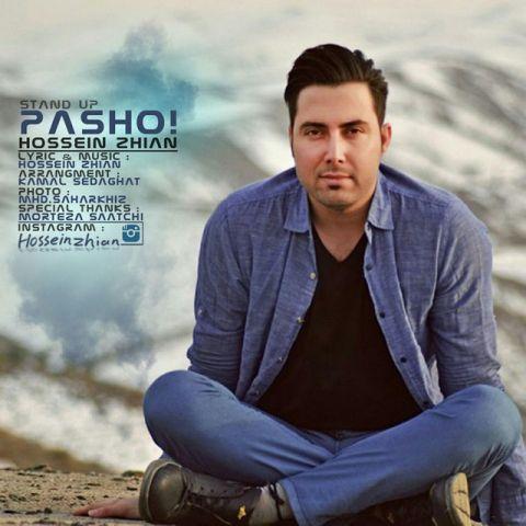 148881023058617547hossein zhian pasho - دانلود آهنگ حسین ژیان به نام پاشو