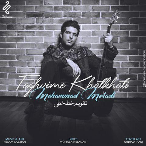 148881983579451719mohammad moradi taghvime khat khati - دانلود آهنگ محمد مرادی به نام تقویم خط خطی