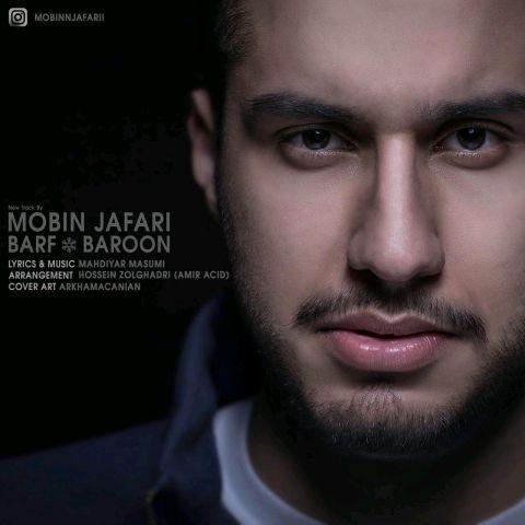 148890307323997982mobin jafari barf o baroon - دانلود آهنگ مبین جعفری به نام برف و بارون