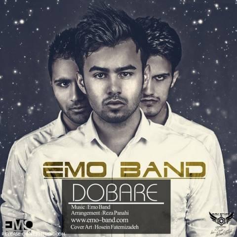 دانلود آهنگ Emo Band به نام دوباره