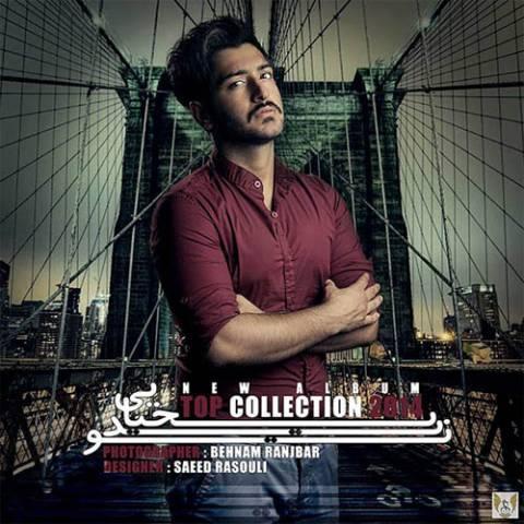 140829600772957053navid yahyaey top collection - دانلود آلبوم نوید یحیایی به نام کالکشن