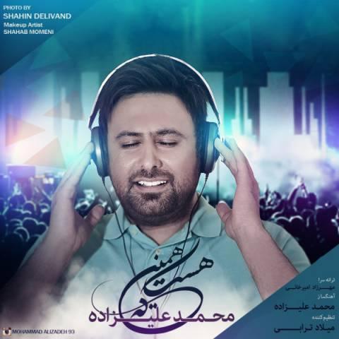 143214055273005986660fc52ff00632c - دانلود آهنگ محمد علیزاده به نام همینه که هست