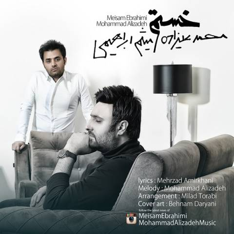 145842048698954328mohammad alizadeh feat meisam ebrahimi khastam - دانلود آهنگ محمد علیزاده و میثم ابراهیمی به نام خستم