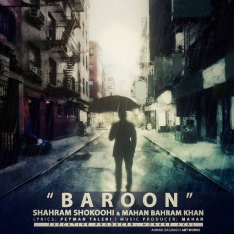 146417123571302678shahram shokoohi ft mahan bahram khan baroon - دانلود آهنگ شهرام شکوهی و ماهان بهرام خان به نام بارون
