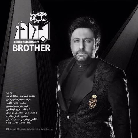 146531756679753201photo 2016 06 07 21 03 29 - دانلود آهنگ محمد علیزاده به نام برادر