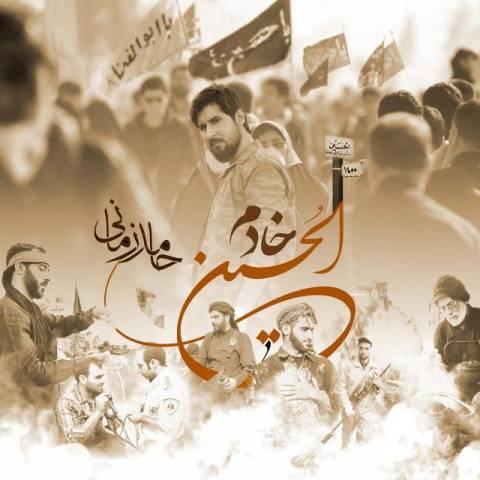 147912630653436973hamed zamani khadem al hossien 1 - دانلود آهنگ حامد زمانی به نام خادم الحسین