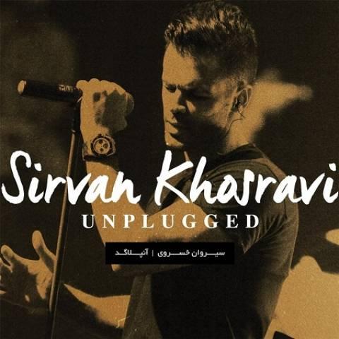 147982355821678567sirvan khosravi unplugged - دانلود آلبوم سیروان خسروی به نام آنپلاگد