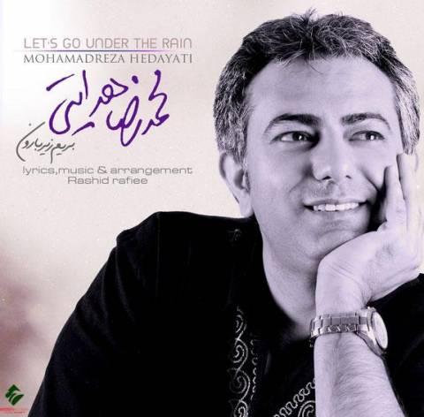 دانلود آهنگ محمد رضا هدایتی به نام بریم زیر بارون