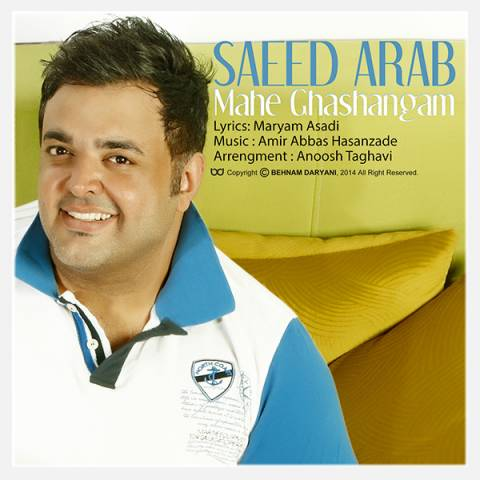 دانلود آهنگ سعید عرب به نام ماه قشنگم