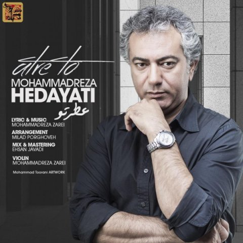 153157778440109358mohammadreza hedayati atre to - دانلود آهنگ محمدرضا هدایتی به نام عطر تو