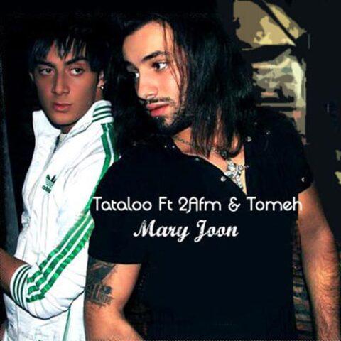 Amir Tataloo Mary Joon Ft 2AFM Tomeh 480x480 - دانلود آهنگ امیر تتلو و آرمین 2afm و اردلان طعمه به نام ماری جون