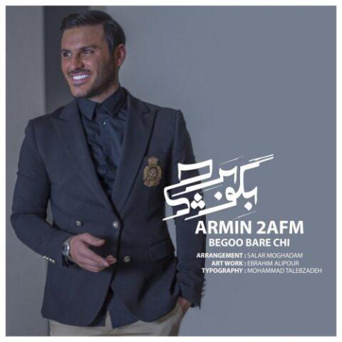 دانلود آهنگ جدید آرمین 2AFM به نام بگو بر چی