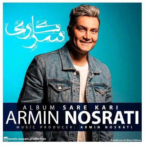 153347492255229233armin nosrati sare kari - دانلود آلبوم آرمین نصرتی به نام سرکاری