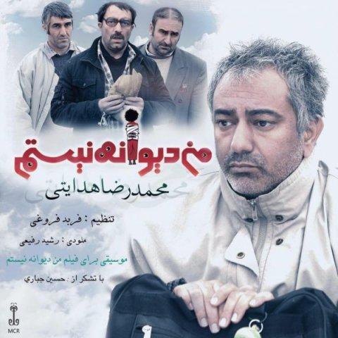 153356173492476492mohammadreza hedayati man divaneh nistam - دانلود آهنگ محمدرضا هدایتی به نام من دیوانه نیستم