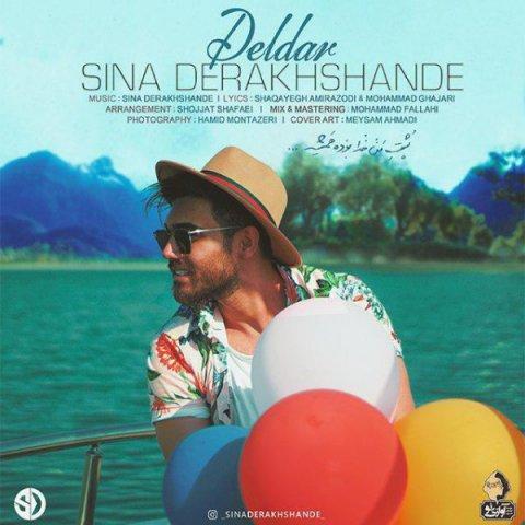 153425673831827948sina derakhshande deldar - دانلود آهنگ سینا درخشنده به نام دلدار