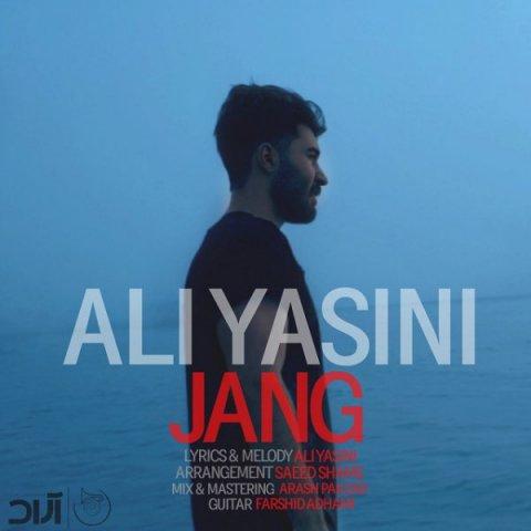 153495586072256267ali yasini jang - دانلود موزیک ویدئو علی یاسینی به نام جنگ