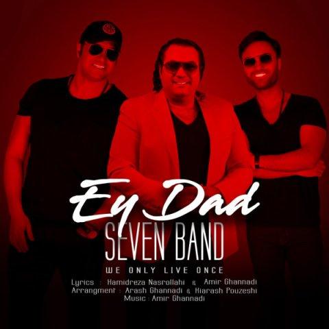 1535215174123637307 band ey dad - دانلود آهنگ 7 باند به نام ای داد