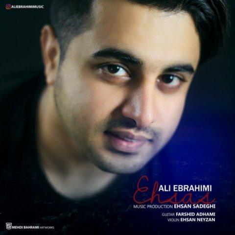 دانلود آهنگ علی ابراهیمی به نام احساس
