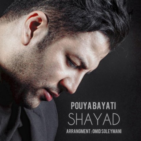 153607797179356372pouya bayati shayad - دانلود آهنگ پویا بیاتی به نام شاید