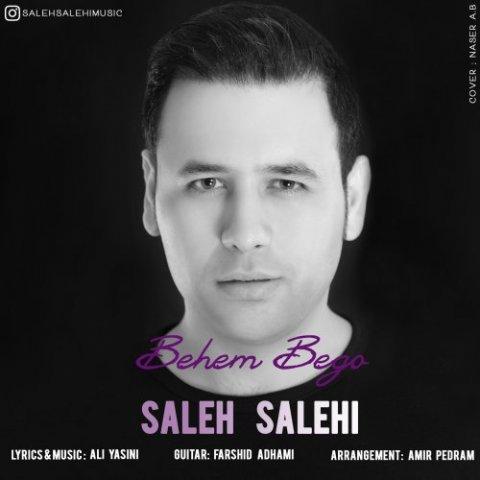 دانلود آهنگ صالح صالحی به نام بهم بگو - دانلود آهنگ صالح صالحی به نام بهم بگو