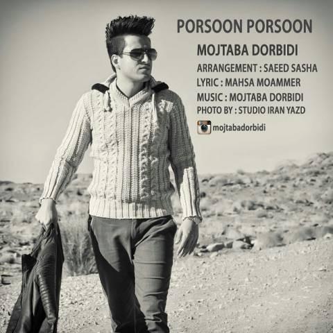 دانلود آهنگ مجتبی دربیدی به نام پرسون پرسون