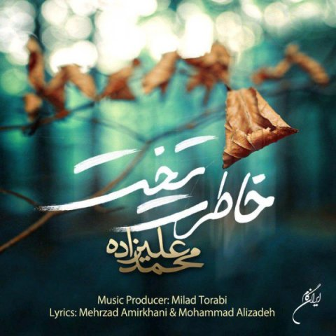 mohammad alizadeh khateret takht 2018 11 19 19 07 16 - دانلود آهنگ محمد علیزاده به نام خاطرت تخت