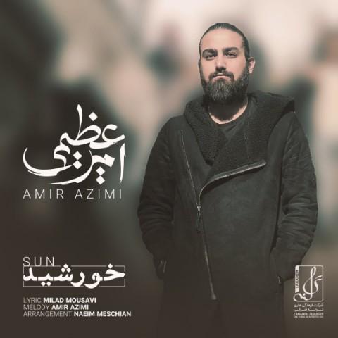 amir azimi khorshid 2018 12 03 19 03 19 - دانلود آهنگ امیر عظیمی به نام خورشید