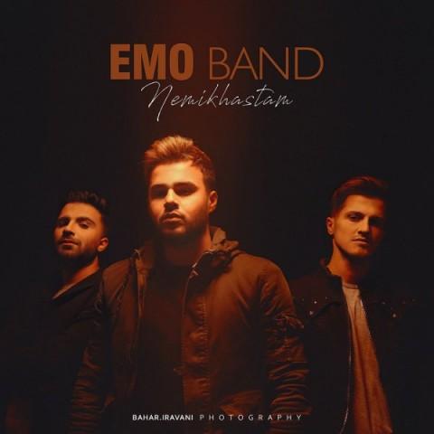 دانلود آهنگ Emo Band به نام نمیخواستم
