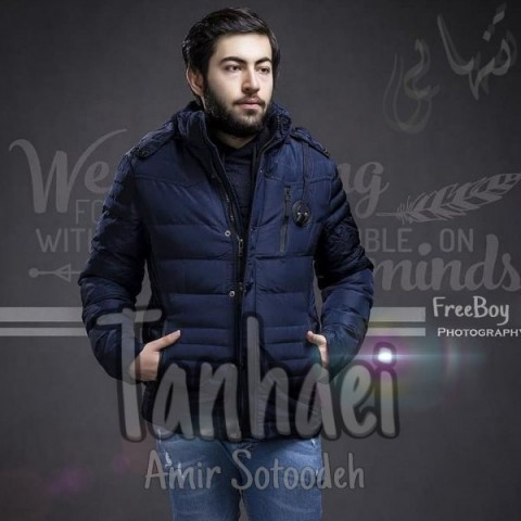amir sotoodeh tanhaei 2019 01 16 21 26 02 - دانلود آهنگ امیر ستوده به نام تنهایی