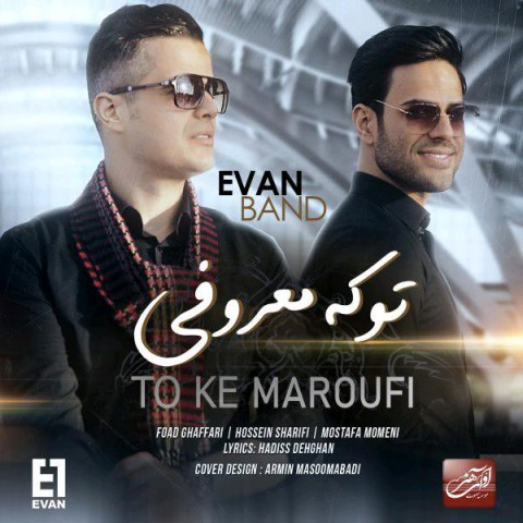 evan band to ke maroufi 2019 01 18 22 46 03