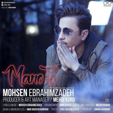 mohsen ebrahimzadeh mano to 2019 01 24 21 34 15
