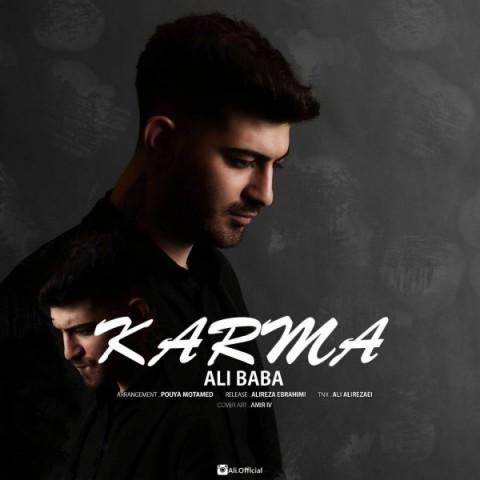 دانلود آهنگ علی بابا به نام کارما