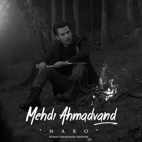 154255529526413661mehdi ahmadvand naro - دانلود موزیک ویدئو مهدی احمدوند به نام نرو