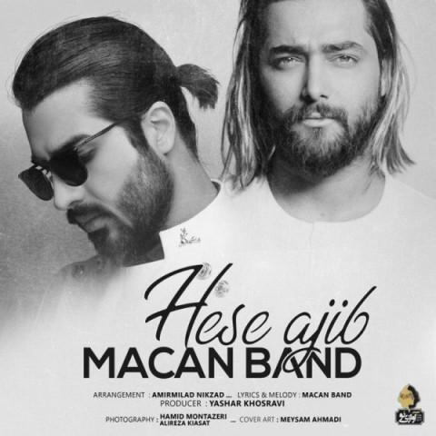 macan band hese ajib 2019 02 17 17 55 10 - دانلود آهنگ ماکان بند به نام حس عجیب