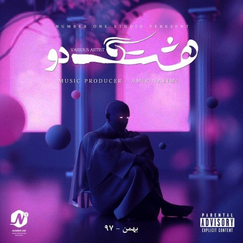 various artists hashtag 2 2019 02 17 17 29 46 - دانلود آلبوم Various Artists به نام هشتگ 2