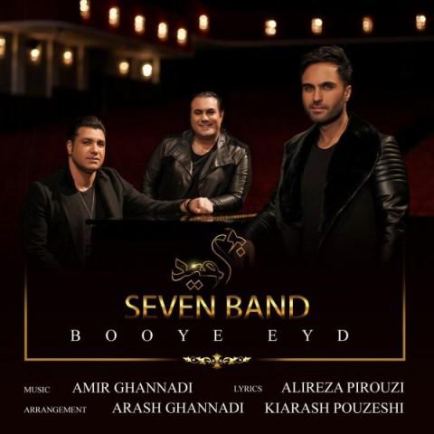 7 band booye eyd 2019 03 20 21 48 13 - دانلود آهنگ 7 بند به نام بوی عید