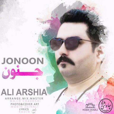ali arshia jonoon 2019 03 29 19 15 33 - دانلود آلبوم علی عرشیا به نام جنون
