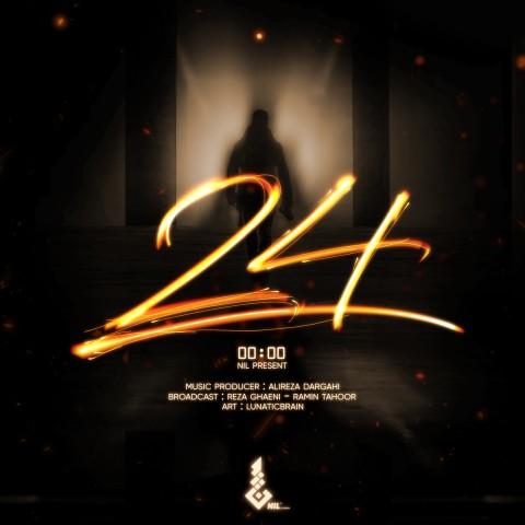 various artists saate 24 2019 03 15 18 33 16 - دانلود آلبوم Various Artists به نام ساعت 24