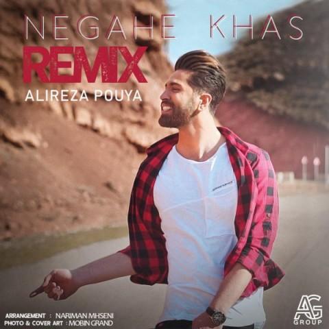 alireza-pouya-negahe-khas-remix-2019-04-20-20-18-38