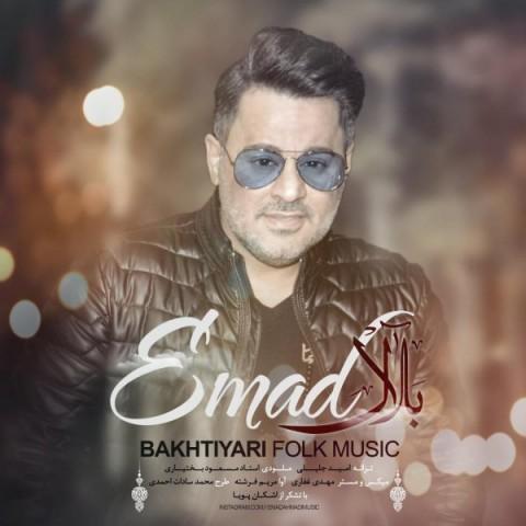 emad-balal-2019-04-07-22-37-11
