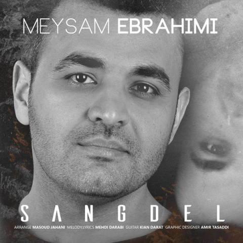 meysam ebrahimi sangdel 2019 04 08 22 43 09 - دانلود آهنگ میثم ابراهیمی به نام سنگدل