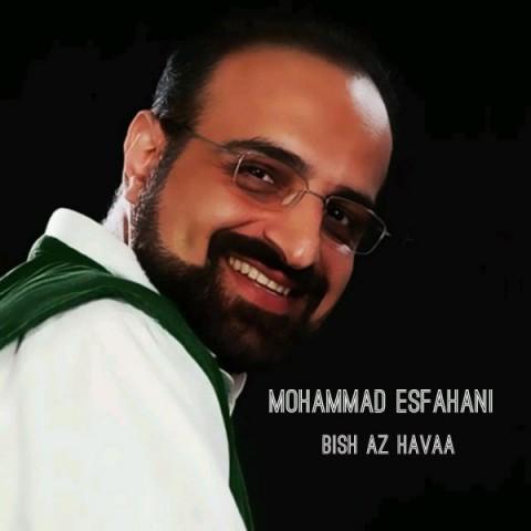 mohammad-esfahani-bish-az-havaa-2019-04-13-11-53-22