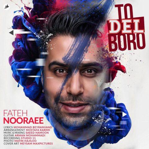 Fateh-Nooraee-Too-Del-Boro