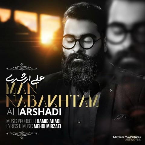 ali arshadi man nabakhtam 2019 05 09 22 10 59 - دانلود آهنگ علی ارشدی به نام من نباختم