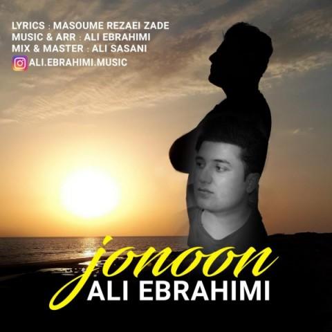 ali ebrahimi jonoon 2019 05 02 16 31 34 - دانلود آهنگ علی ابراهیمی به نام جنون