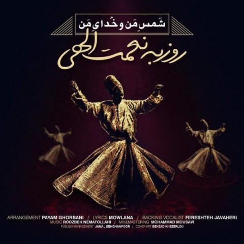 roozbeh nematollahi shamse mano khodaye man 2019 05 02 21 04 33 - دانلود آهنگ روزبه نعمت الهی به نام شمس منو خدای من