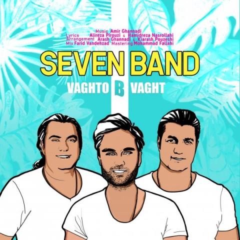 7 band vaghto b vaght 2019 07 01 18 50 04 - دانلود آهنگ 7 بند به نام وقتو بی وقت